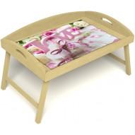 Столик для завтрака в постель «Русская берёза», «Love» с 3-мя высокими бортиками цвет светлый