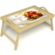 Столик для завтрака в постель «Букет роз» с ручками цвет светлый