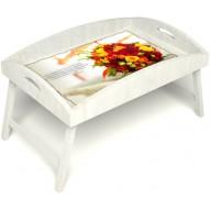 Столик для завтрака в постель «Букет роз» с высоким бортиком цвет белый