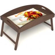 Столик для завтрака в постель «Букет роз» с высоким бортиком цвет орех