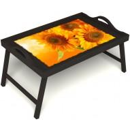 Столик для завтрака в постель «Солнечный букет» с ручками цвет венге