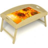 Столик для завтрака в постель «Русская берёза», «Солнечный букет» с высоким бортиком цвет светлый