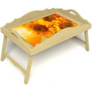 Столик для завтрака в постель «Русская берёза», «Солнечный букет» с фигурным бортиком цвет светлый