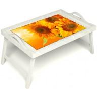 Столик для завтрака в постель «Солнечный букет» с ручками цвет белый