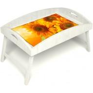 Столик для завтрака в постель «Солнечный букет» с высоким бортиком цвет белый