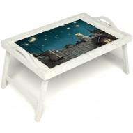Столик для завтрака в постель «Волшебная ночь» с ручками цвет белый
