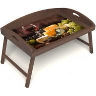 Столик для завтрака в постель «Русская берёза», «Гурману» с 3-мя высокими бортиками цвет орех