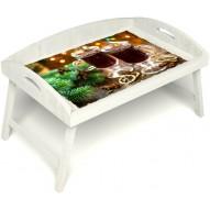 Столик для завтрака в постель «Русская берёза», «Согревающий глинтвейн» с 3-мя высокими бортиками цвет белый