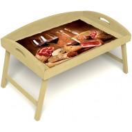 Столик для завтрака в постель «Русская берёза», «Тоскана» с 3-мя высокими бортиками цвет светлый