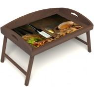 Столик для завтрака в постель «Русская берёза», «Утонченный вкус» с 3-мя высокими бортиками цвет орех
