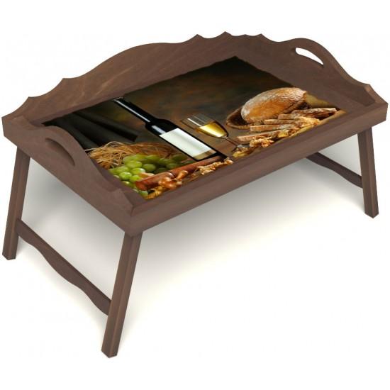 Столик для завтрака в постель «Русская берёза», «Утонченный вкус» с 3-мя фигурными бортиками цвет орех