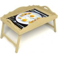 Столик для завтрака в постель «Русская берёза», «Любовь к яичнице» с фигурным бортиком цвет светлый