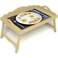 Столик для завтрака в постель «Русская берёза», «Любовь к яичнице» с 3-мя фигурными бортиками цвет светлый