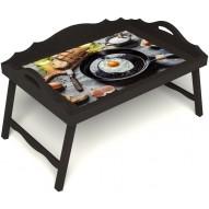 Столик для завтрака в постель «Яичница» с 3-мя фигурными бортиками цвет венге