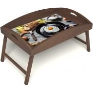 Столик для завтрака в постель «Яичница» с высоким бортиком цвет орех