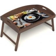 Столик для завтрака в постель «Яичница» с 3-мя высокими бортиками цвет орех