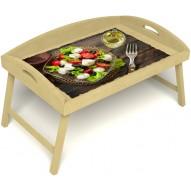 Столик для завтрака в постель «Русская берёза», «Греческий завтрак» с 3-мя высокими бортиками цвет светлый