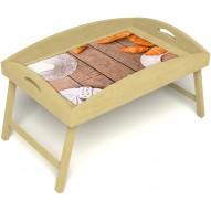 Столик для завтрака в постель «Русская берёза», «Круассаны» с высоким бортиком цвет светлый