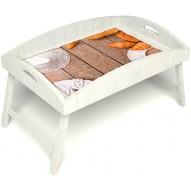 Столик для завтрака в постель «Русская берёза», «Круассаны» с высоким бортиком цвет белый
