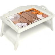 Столик для завтрака в постель «Русская берёза», «Круассаны» с 3-мя фигурными бортиками цвет белый