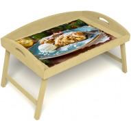 Столик для завтрака в постель «Русская берёза», «Яблочный штрудель» с 3-мя высокими бортиками цвет светлый