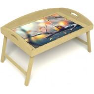 Столик для завтрака в постель «Птичка моя» с 3-мя высокими бортиками цвет светлый